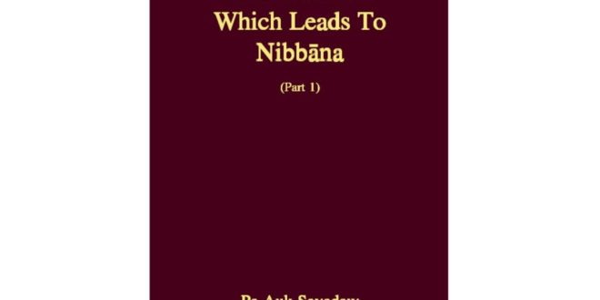 thumbnail of the-practice-that-leads-to-nibbana1