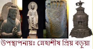 oldestbuddha